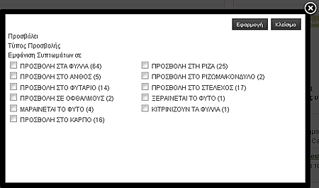 anazitisi-astheneion-03.png